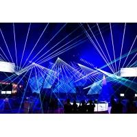 Tienda de Iluminación profesional para pubs, salas y disco